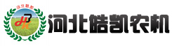 fun88.com乐天堂网址厂家