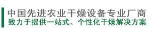 fun88.com乐天堂官网塔
